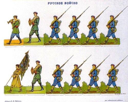 Как сделать бумажного солдатика