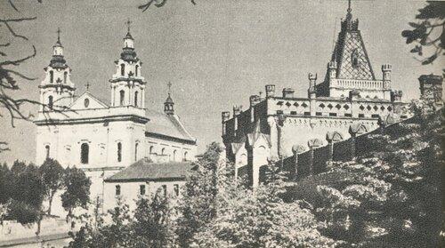 Дворец Радушкевича