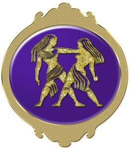 Близнецы - знак зодиака, рисунок, вариант № 2, Апарышев.