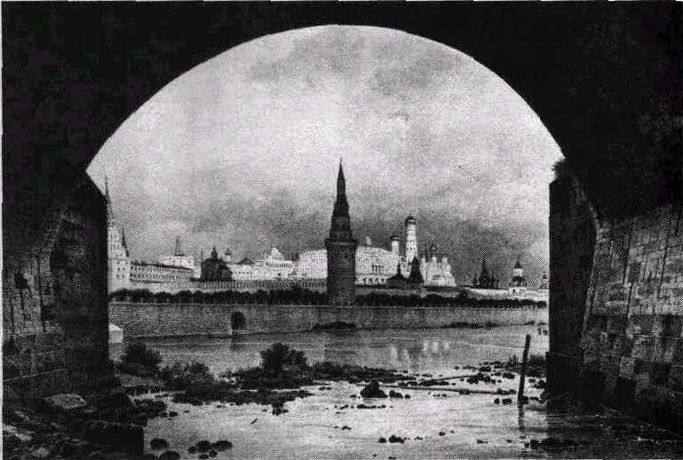 Вид на Кремль из-под арки Каменного моста. Литография Э.Гертнера. 1830-ые годы