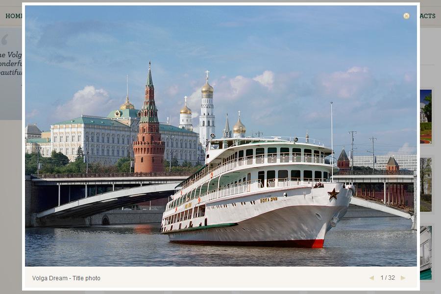 Волга дрим
