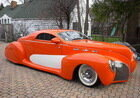 Король оранжевое лето…