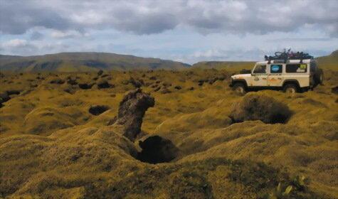Выбор пал на Исландию