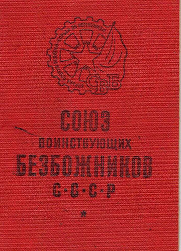 http://img-fotki.yandex.ru/get/11/photoarcheology.0/0_757e_10b57720_L.jpg