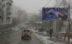 В воскресенье во Владивостоке возможен небольшой снег