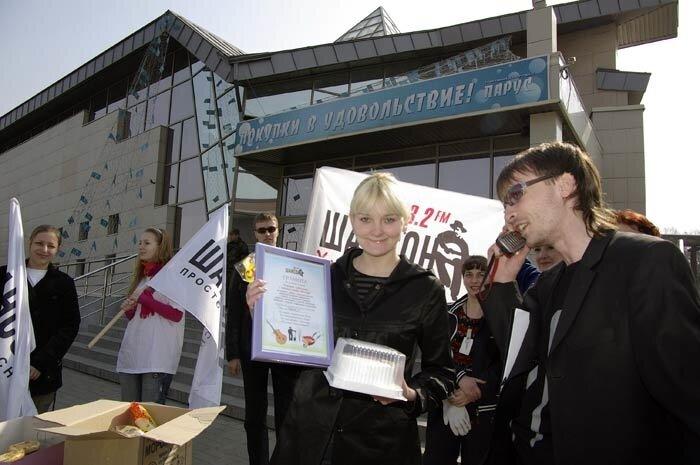 Радио Шансон - Владивосток субботник