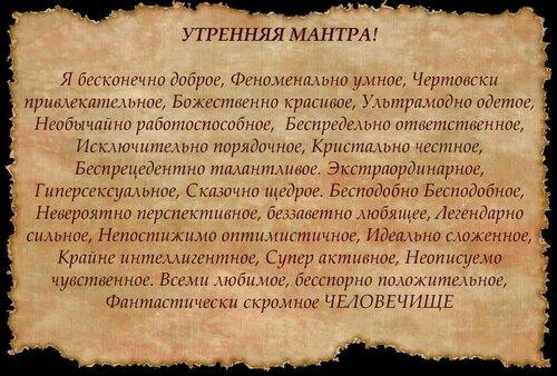 https://img-fotki.yandex.ru/get/11/ygnitko.97/0_282b2_9bede58_L