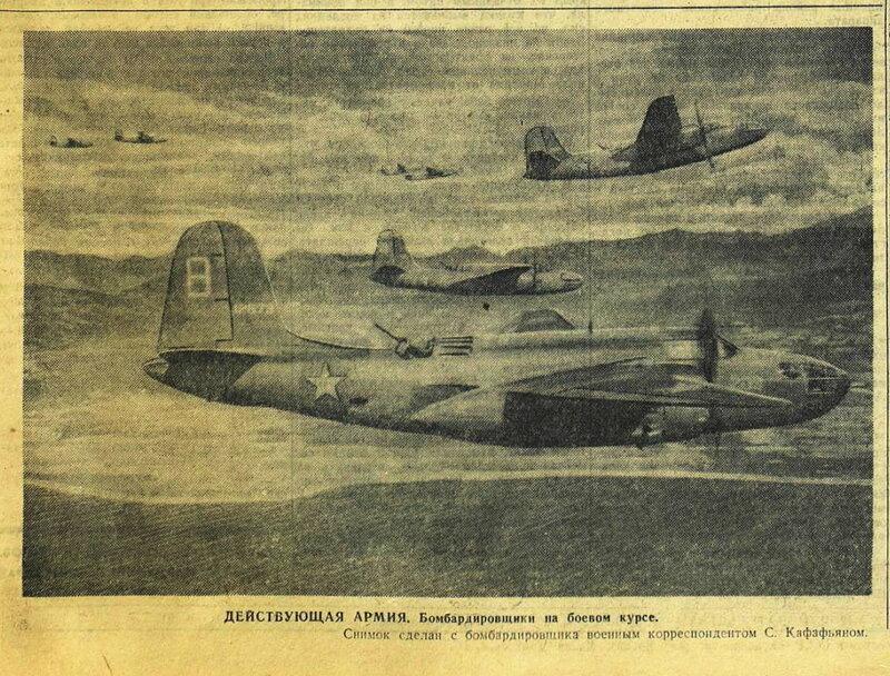 «Красная звезда», 17 апреля 1943 года