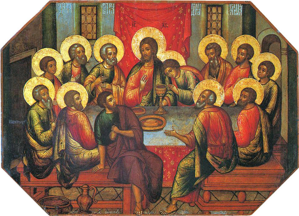 Simon_ushakov_last_supper_1685.jpg
