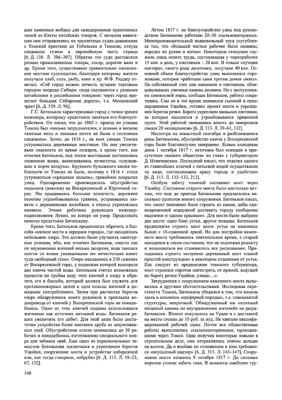 https://img-fotki.yandex.ru/get/1100855/199368979.182/0_26e48b_5bb1e448_XXXL.png