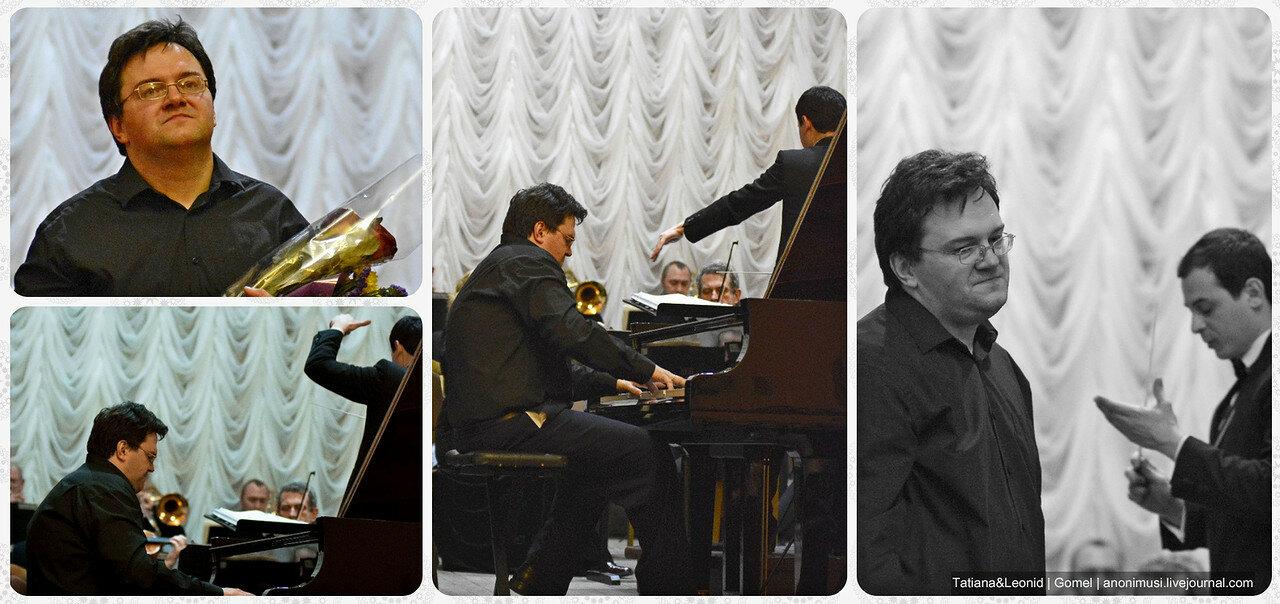 Шедевры фортепианного концерта. Гомель