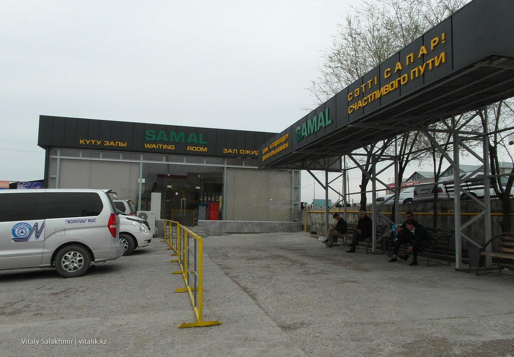 Зал ожидания автовокзала Самал, Шымкент