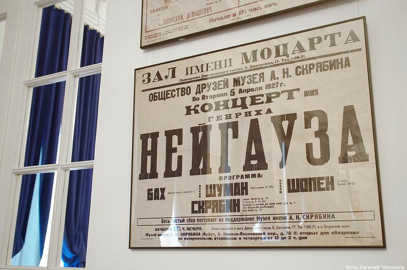 Театр Станиславского. 26.04.18.38..jpg