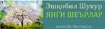 Ashampoo_Snap_2018.04.09_23h39m50s_002_.png