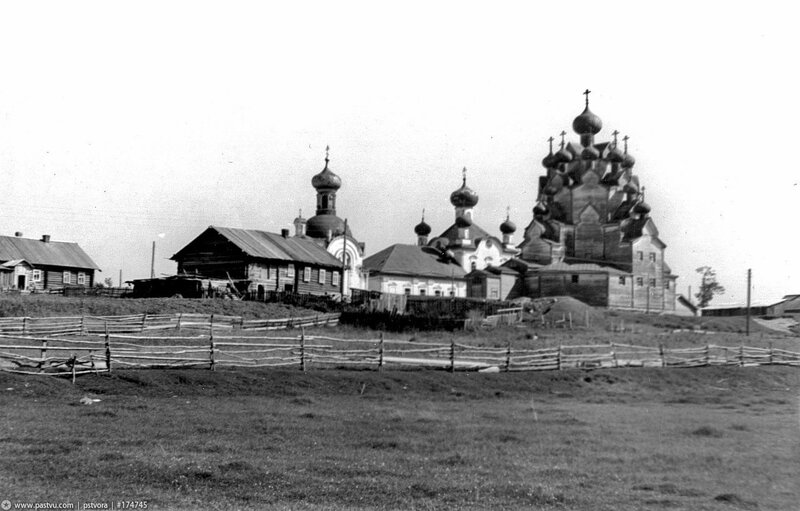 1950е Anhimovo.jpg
