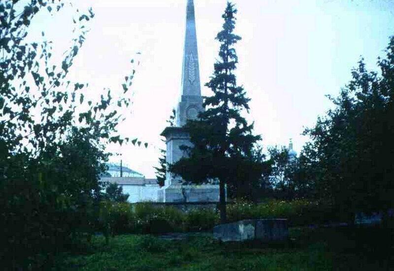 1987 Tobolsk Ermak monument 1849.jpg