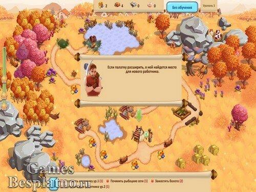 Сад гномов 7: Исчезнувший король. Коллекционное издание