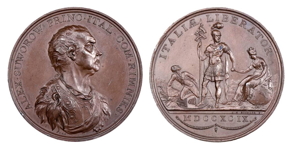 Настольная медаль «В честь графа А. В. Суворова. 1799 г.»