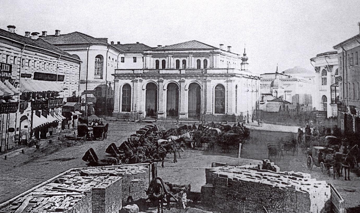 Ильинка. 1864