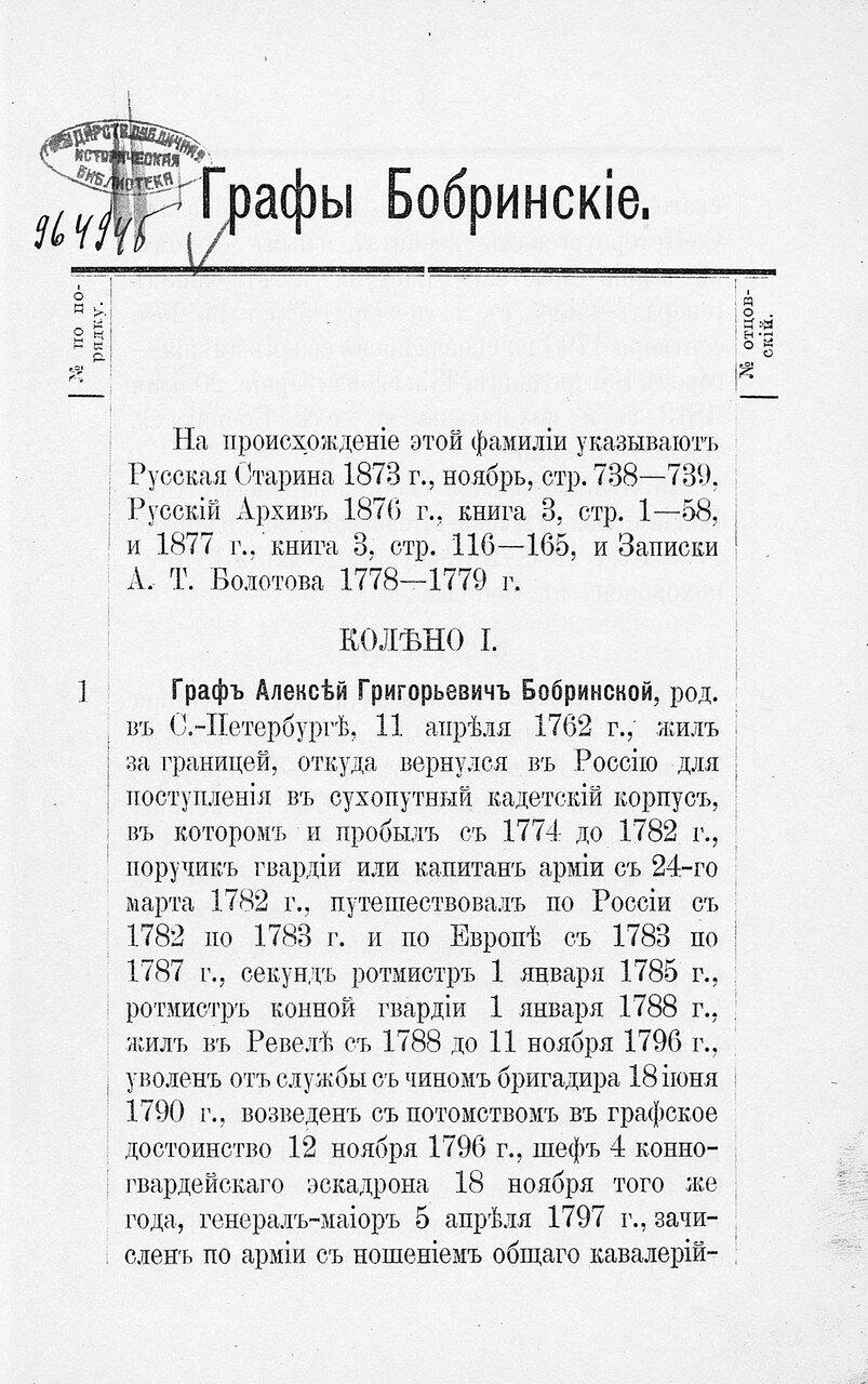 https://img-fotki.yandex.ru/get/1101163/199368979.168/0_26d5fb_dce5d257_XXXL.jpg