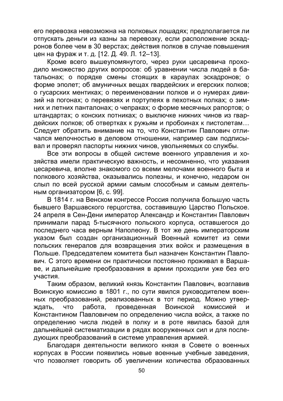 https://img-fotki.yandex.ru/get/1101163/199368979.173/0_26db94_98712b84_XXXL.png