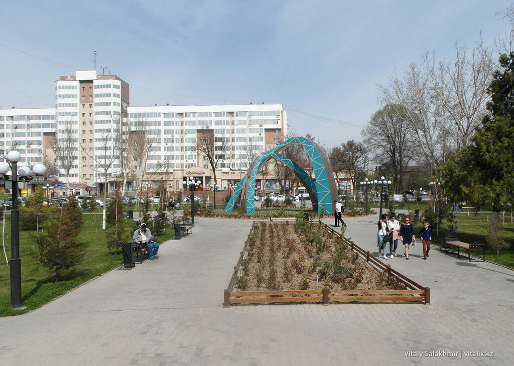 Шымкентский Центральный парк