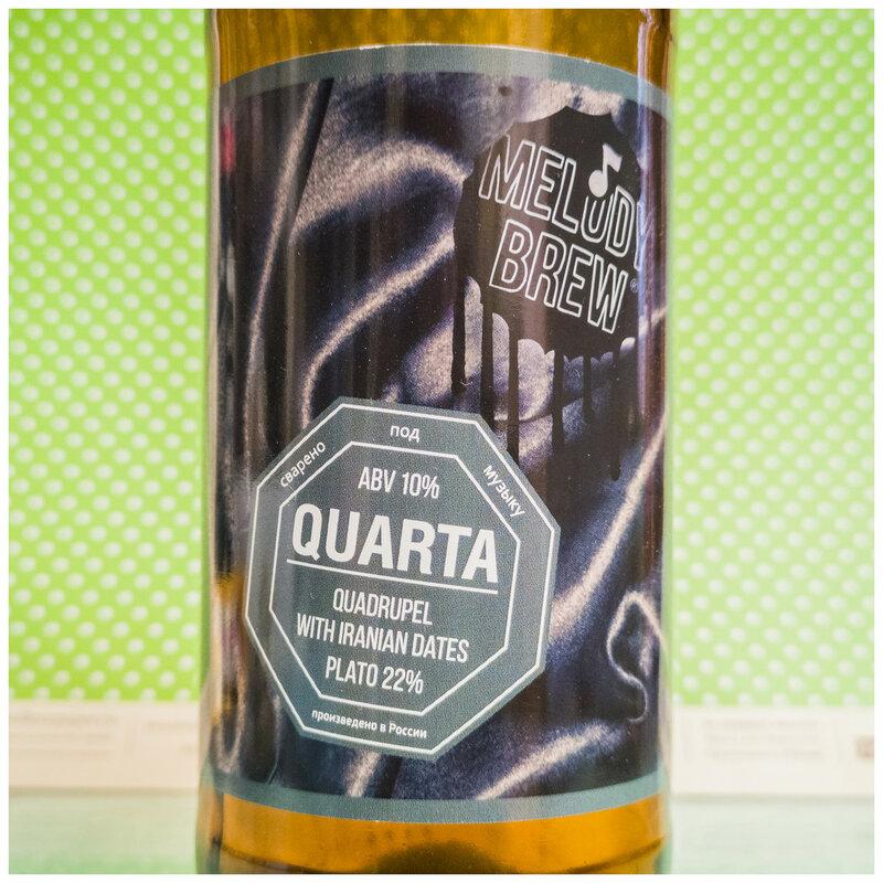 Melody Brew Quarta