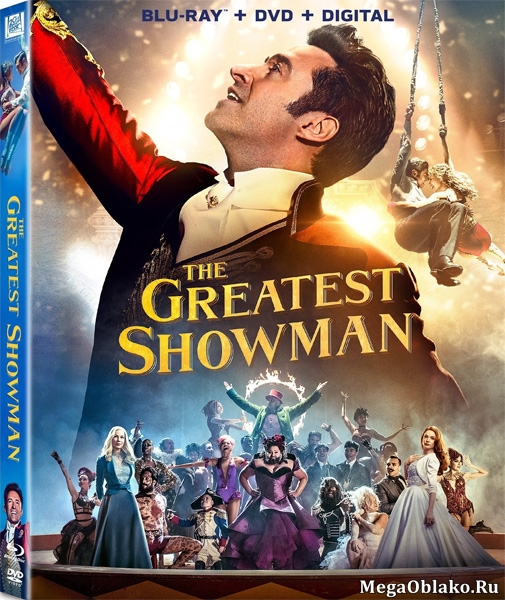 Величайший шоумен / The Greatest Showman (2017/BD-Remux/BDRip/HDRip)