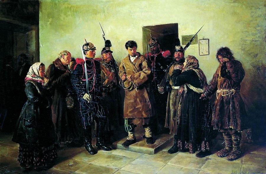 Осужденный. 1879 Государственный Русский музей, С.-Петербург.