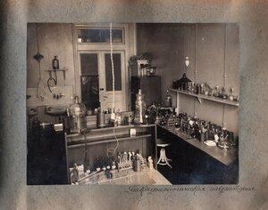 Бактериалогическая лаборатория