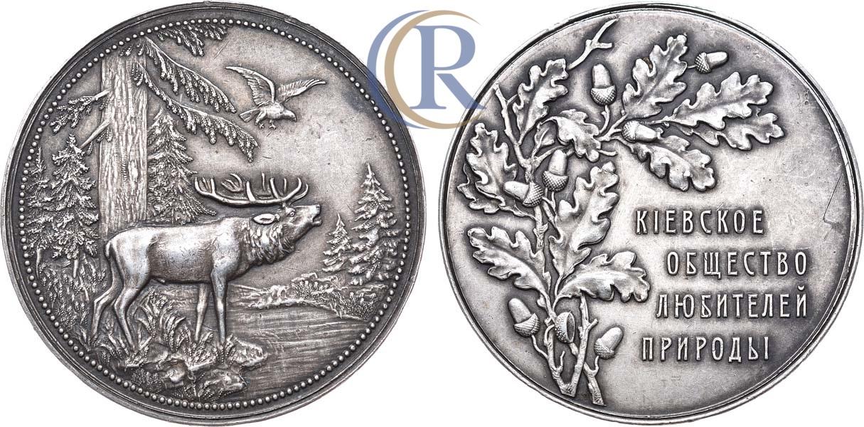 Настольная медаль «Киевского общества любителей природы 1908-1914 г.г.»