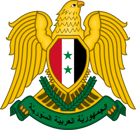 443px-Coat_of_arms_of_Syria.svg.png