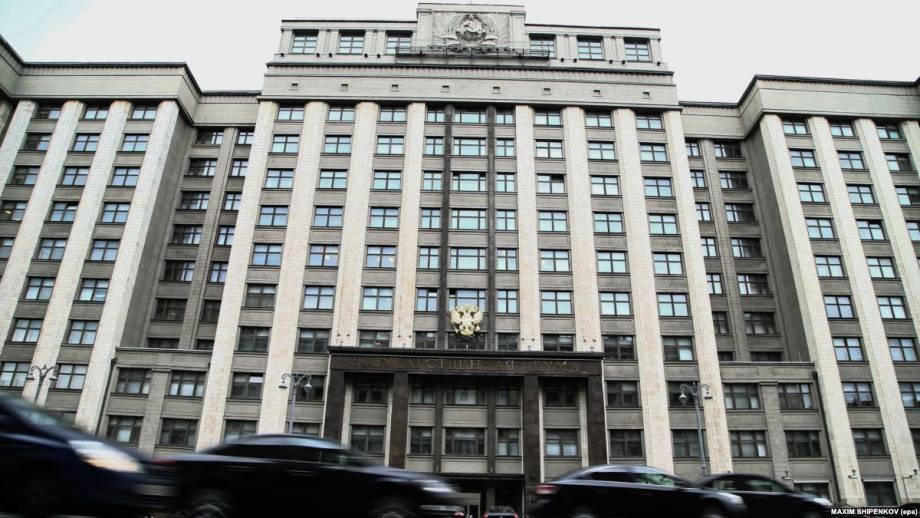 В России хотят упростить приезд и оформление для «сомнительной публики» из ОРДЛО – политолог