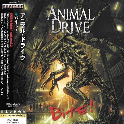 Animal Drive - 2018 - Bite! [Avalon, MICP-11398, Japan]