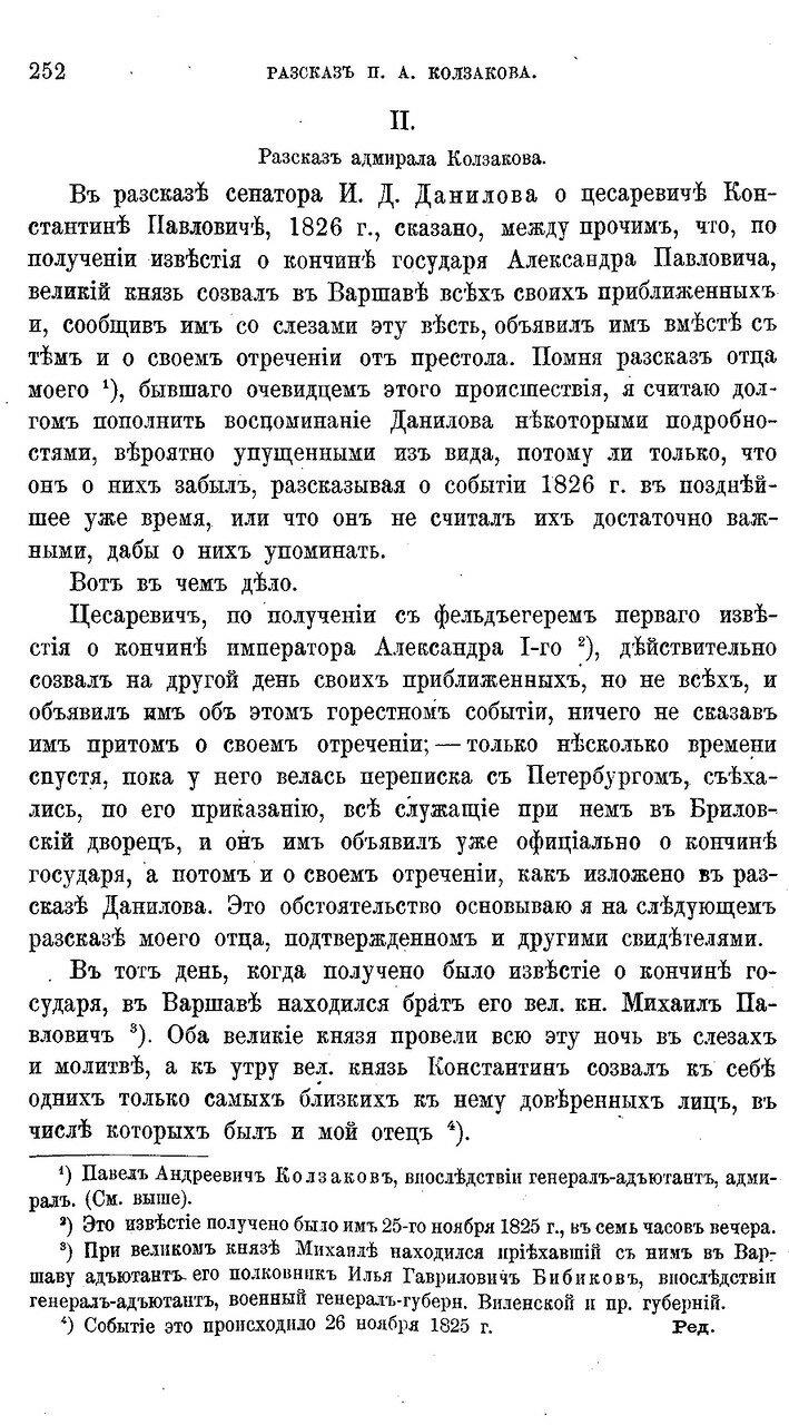 https://img-fotki.yandex.ru/get/1102318/199368979.173/0_26db97_8f813fe4_XXXL.jpg