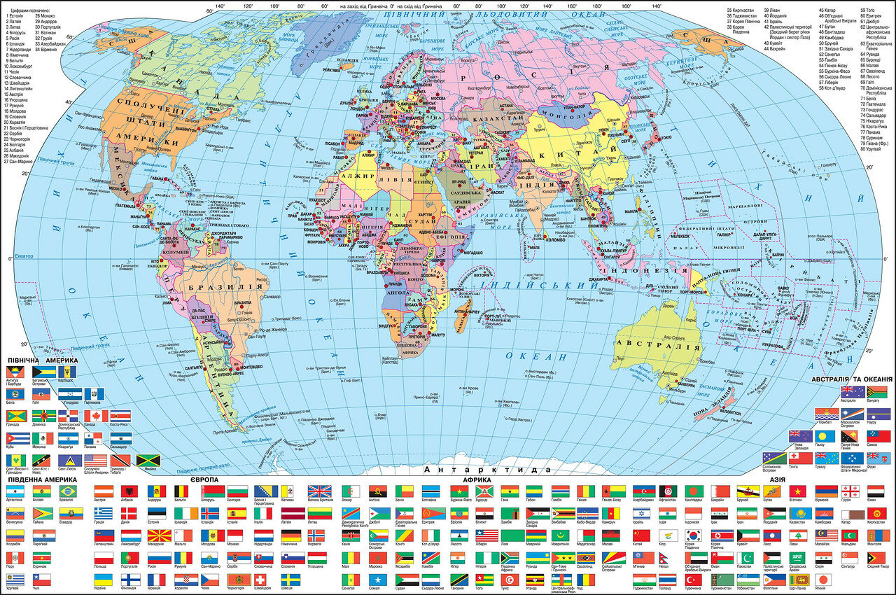 НЕБОЛЬШОЙ ЛИКБЕЗ ДЛЯ ИДИОТОВ large_political_map_of_the_World_with_flags_in_russian.jpg