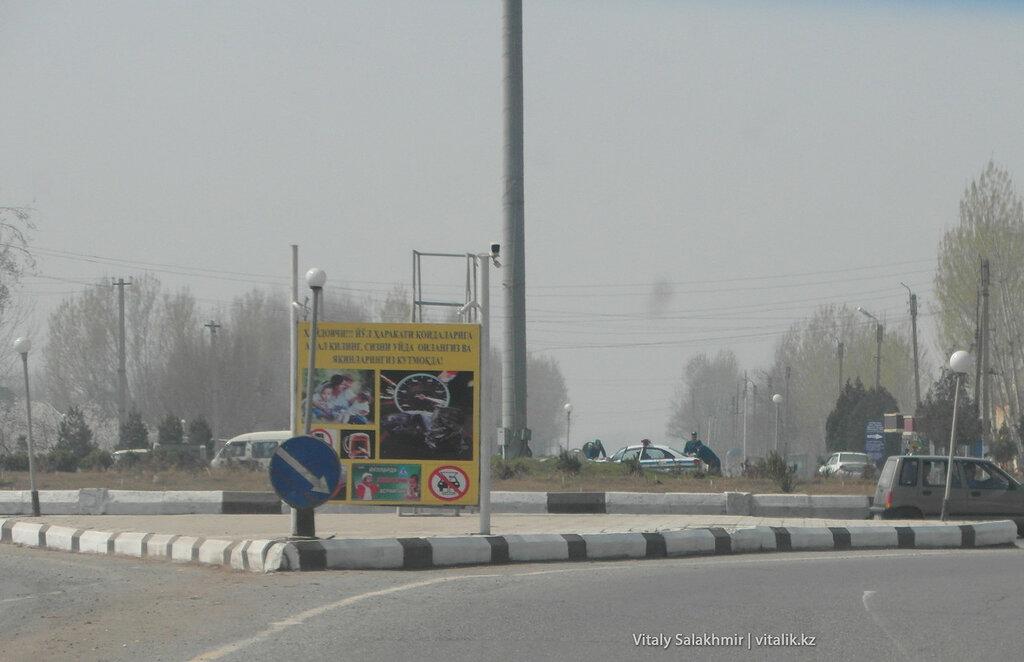 Социальная реклама в Узбекистане на дороге Андижан-Ташкент