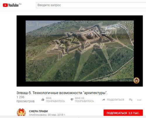 https://img-fotki.yandex.ru/get/1102318/31556098.117/0_b8538_983b76a8_L.jpg