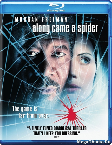 И пришел паук / Along Came a Spider (2001/BDRip/HDRip)