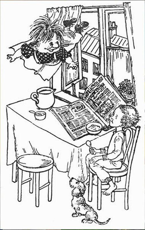 Иллюстрации Илон Викланд к КНИГЕ АСТРИД ЛИНДГРЕН ТРИ ПОВЕСТИ О МАЛЫШЕ И КАРЛСОНЕ (39).jpg