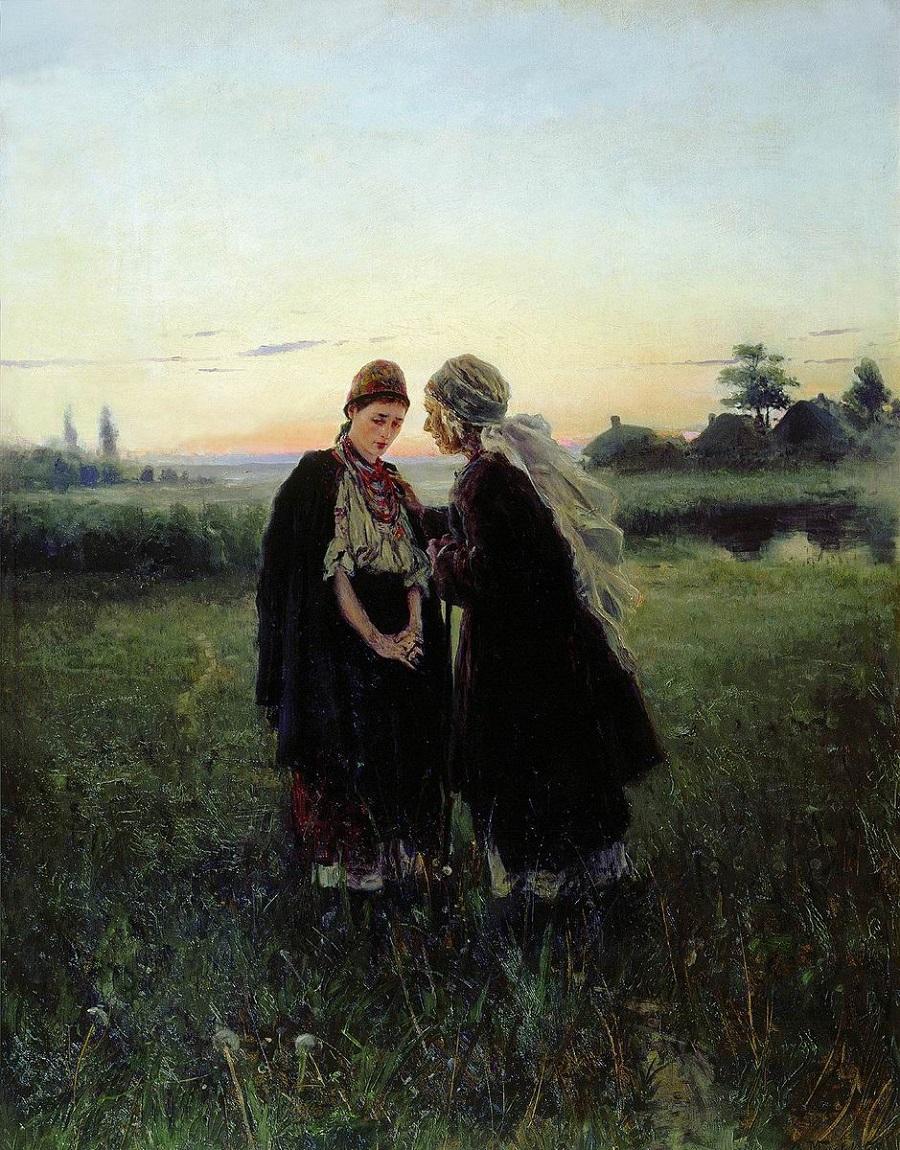 Мать и дочь. 1886 Государственная Третьяковская галерея, Москва.