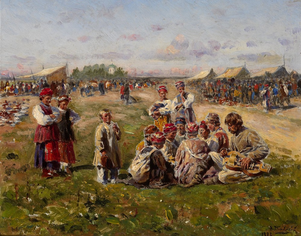 Fête paysanne , 1882