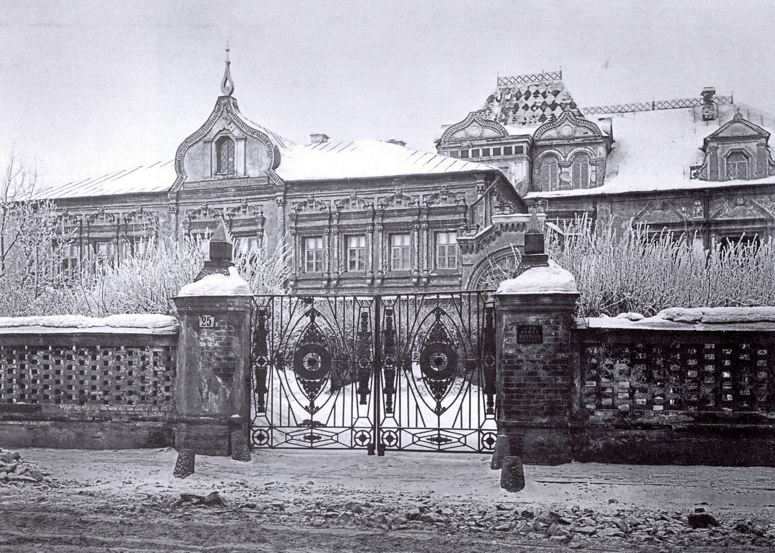 Дворец Юсупова. 1880-е