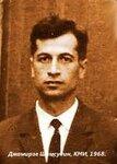 Джамирзе Ш.Х. 15.04.1938-..........2013.