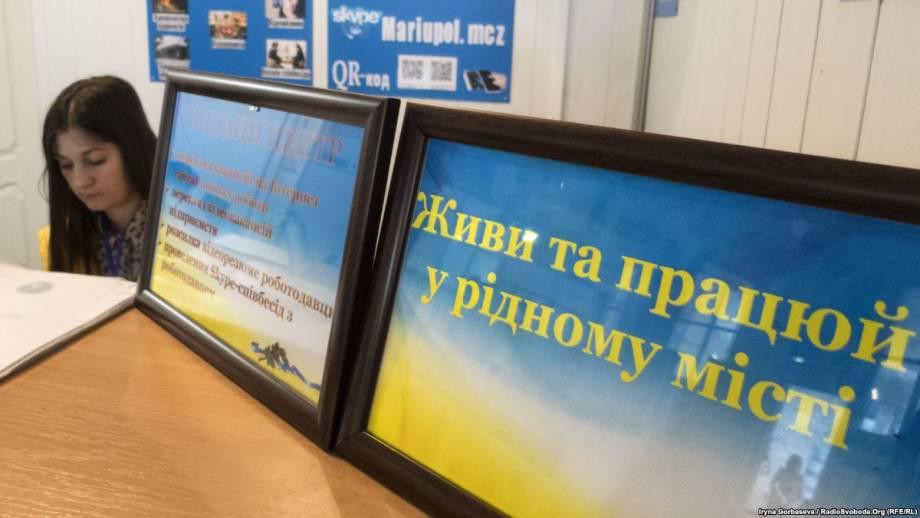 В Мариуполе открыта молодежная бизнес-школа «StartUp»