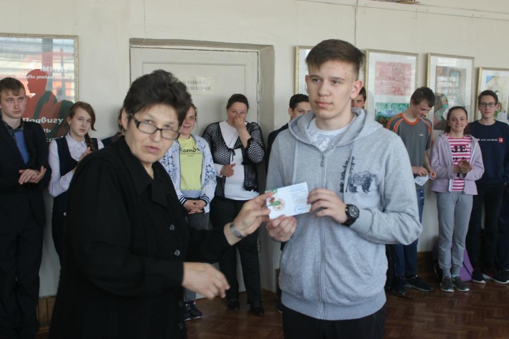 17 апреля 2018 года в МОУ «Ключанская средняя школа» Кораблинского района, прошло награждения спортсменов знаками отличия ВФСК ГТО (Готов к труду и обороне)