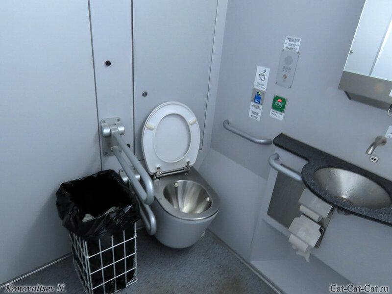 Туалет в метро (МЦК).