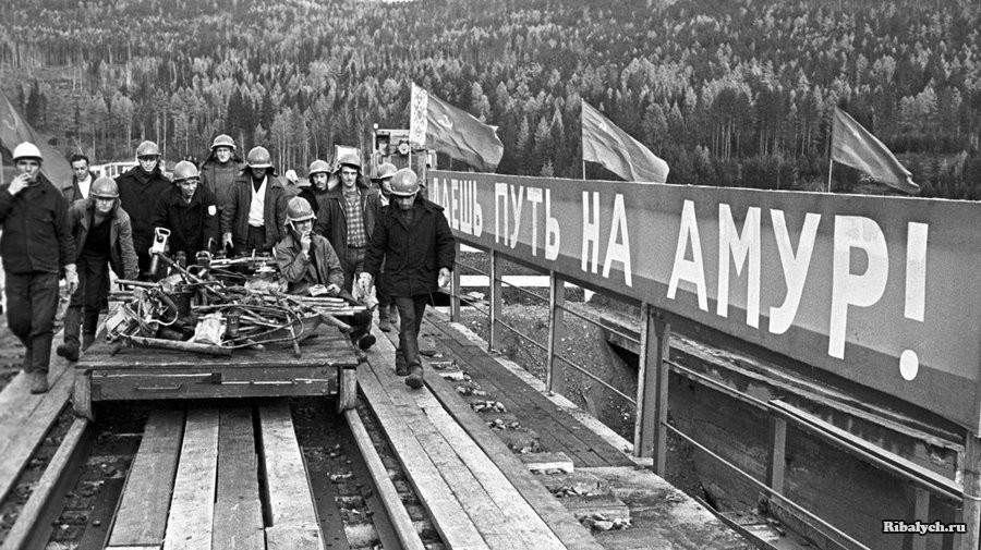 аномалии БАМ легенды строительство туннель