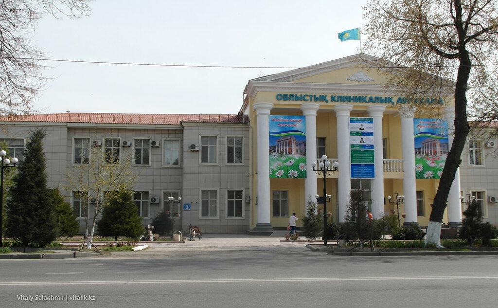Областная клиническая больница, Шымкент