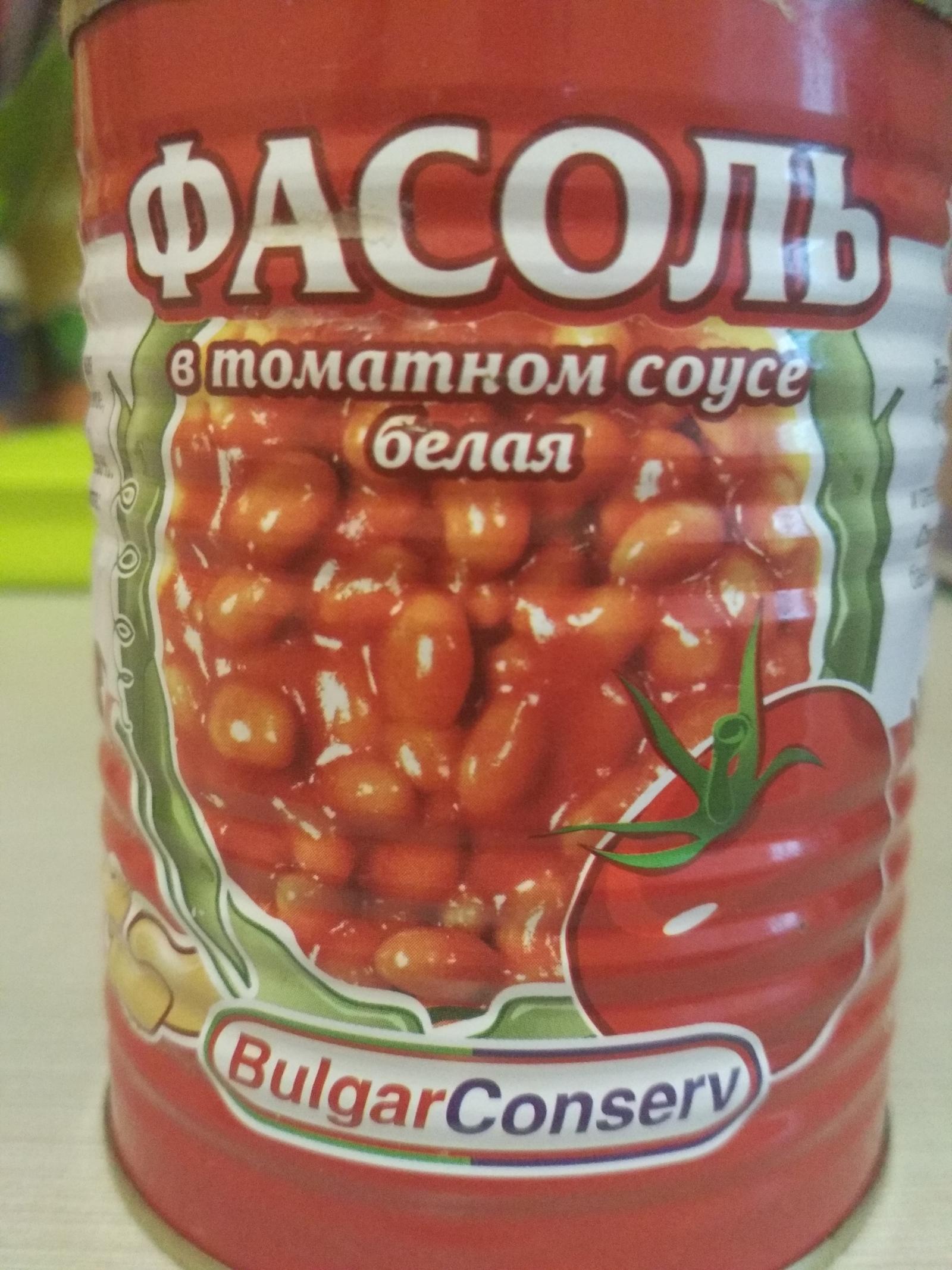 Поел фасольки)